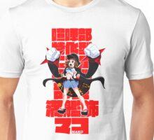 3 star mako Unisex T-Shirt