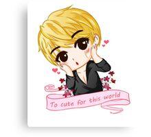 Jaejoong cute Canvas Print
