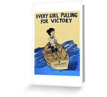To Victory! Greeting Card