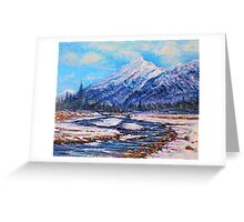 Majestic Rise - natural Greeting Card