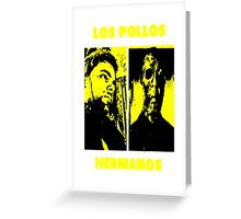 Dead Hermanos Greeting Card