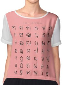 Thai Alphabet Chiffon Top