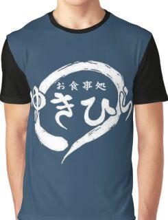 Yukihira logo ever 000010 Graphic T-Shirt