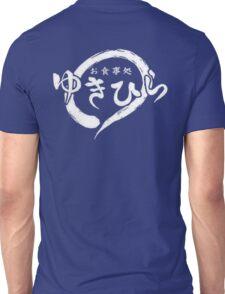 Yukihira logo ever 000010 Unisex T-Shirt