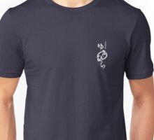 Yukihira logo ever 00009 Unisex T-Shirt