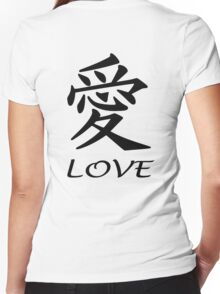 LOVE, With Love, SYMBOL, CHINESE, CHINA, Kanji, Tattoo Women's Fitted V-Neck T-Shirt