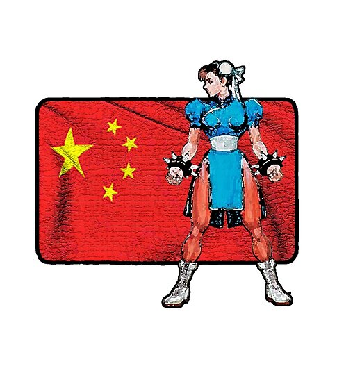 Chun Li - Street Fighter 2 - China by JoelCortez