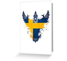 The Art Painting Of Sweden Greeting Card