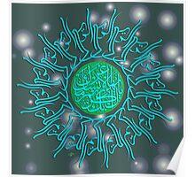 Ya ayyuhal Insan Ma Gharraka   Poster