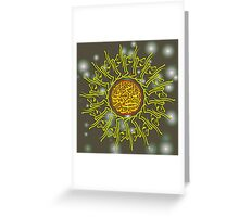 Ya ayyuhal Insan Ma Gharraka  Greeting Card