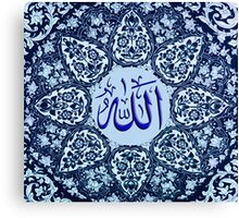 Allah name Ornaments  Canvas Print