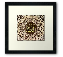 Allah Name with Ornaments fine art print Framed Print