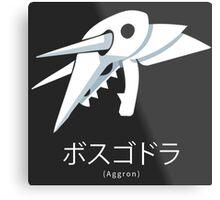 Minimal Aggron  Metal Print