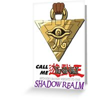 Shadow Realm Greeting Card