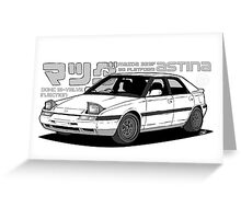 Mazda 323f BG MANGA Greeting Card