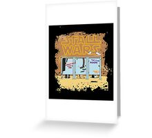 Stall Wars Greeting Card