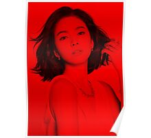 Hye kyo song - Celebrity Poster