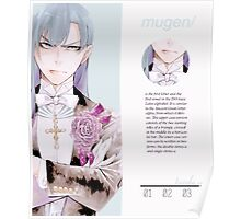 DGM Magazine Page 3 Poster