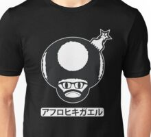 AfroToad Icon (full) Unisex T-Shirt