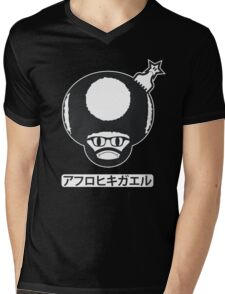 AfroToad Icon (full) Mens V-Neck T-Shirt