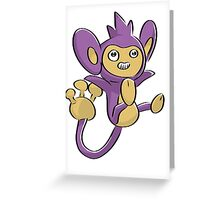Aipom Pokemon  Greeting Card