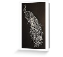 White Peacock II  Greeting Card