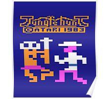 JUNGLE HUNT - CLASSIC ATARI GAME Poster