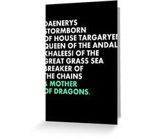 Daenerys Greeting Card