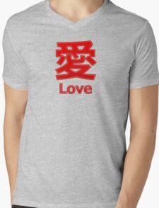 Love (Ai) Mens V-Neck T-Shirt