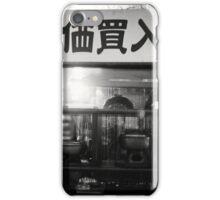 Shop detail, Chinatown Yokohama iPhone Case/Skin