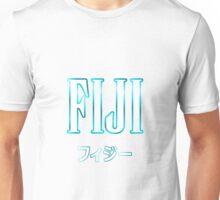 Dune - FIJI Unisex T-Shirt