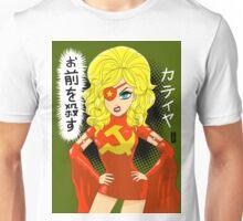 Kateiya Unisex T-Shirt