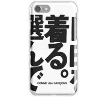 Comme des Garcons iPhone Case/Skin
