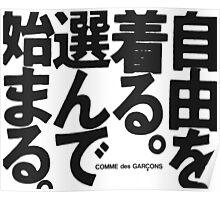 Comme des Garcons Poster
