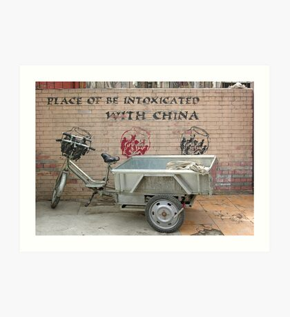 """""""Place of be intoxicated with China"""", Ritan Lu, Beijing Art Print"""
