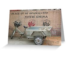 """""""Place of be intoxicated with China"""", Ritan Lu, Beijing Greeting Card"""