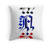 Three of A s Throw Pillow