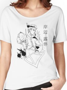 Kishibe Rohan Goes to Redbubble Women's Relaxed Fit T-Shirt