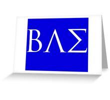 BAE White Logo Greeting Card