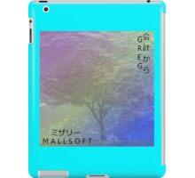 会計から G R E G iPad Case/Skin