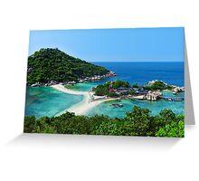 Nang Yuan, Thailand Greeting Card
