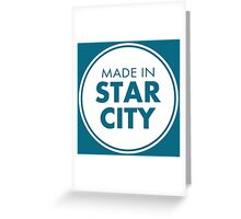 City Of Stars Greeting Card