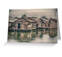 Huts Greeting Card