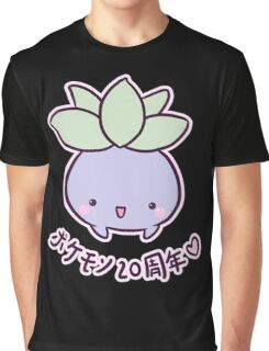 Oddish You Cute Graphic T-Shirt