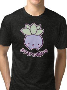 Oddish You Cute Tri-blend T-Shirt