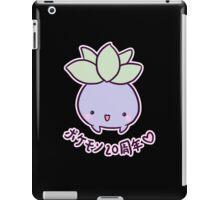 Oddish You Cute iPad Case/Skin
