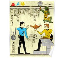 Papyrus Star Trek Poster