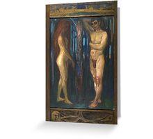 Edvard Munch - Metabolism Greeting Card