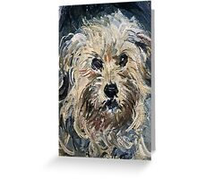 Claude Monet - Detail Of Yorkshire Terrier From Eugenie Graff (Madame Paul) 1881  Greeting Card