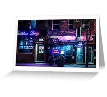 Cadillac Lounge Greeting Card